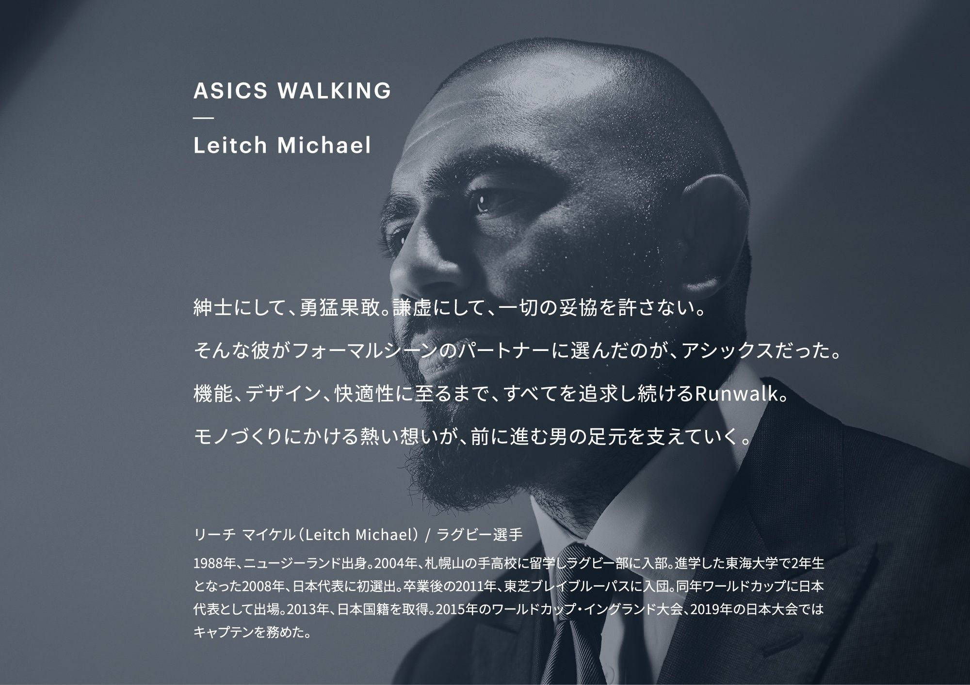 ASICS WALKING  Leitch Michael