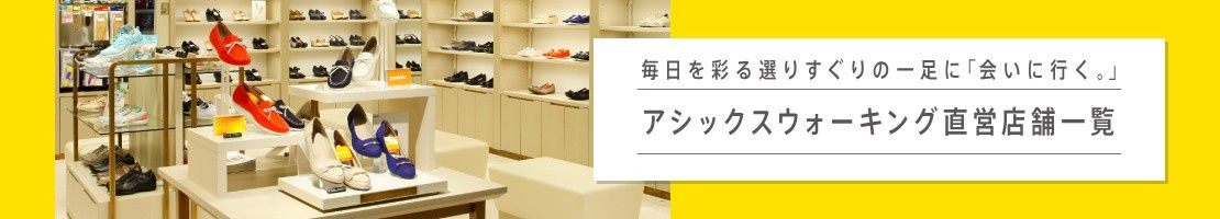 store-fitting-7