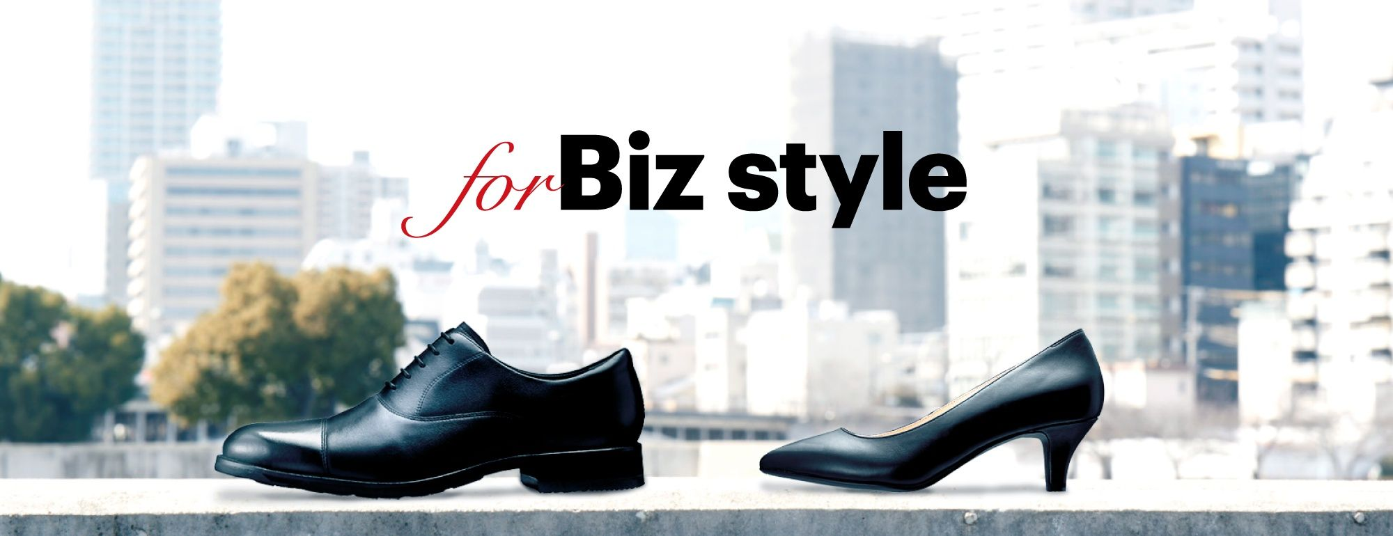 for Biz style